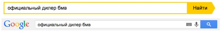Яндекс и Google - оценка позиций сайтов